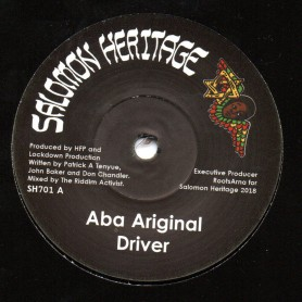 "(7"") ABA ARIGINAL - DRIVER / TURBO DUB"