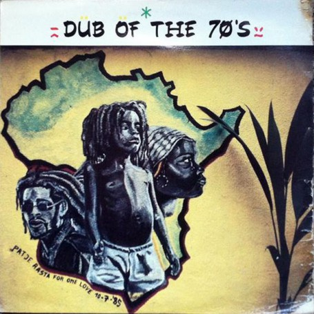 (LP) IInd STREET DREADS - DUB OF THE SEVENTIES