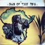 (LP) IInd STREET DREADS - DUB OF THE SEVENTIES