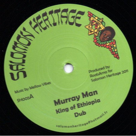 "(12"") MURRAY MAN - KING OF ETHIOPIA / PRINCE JAMO - ONE BLOOD"