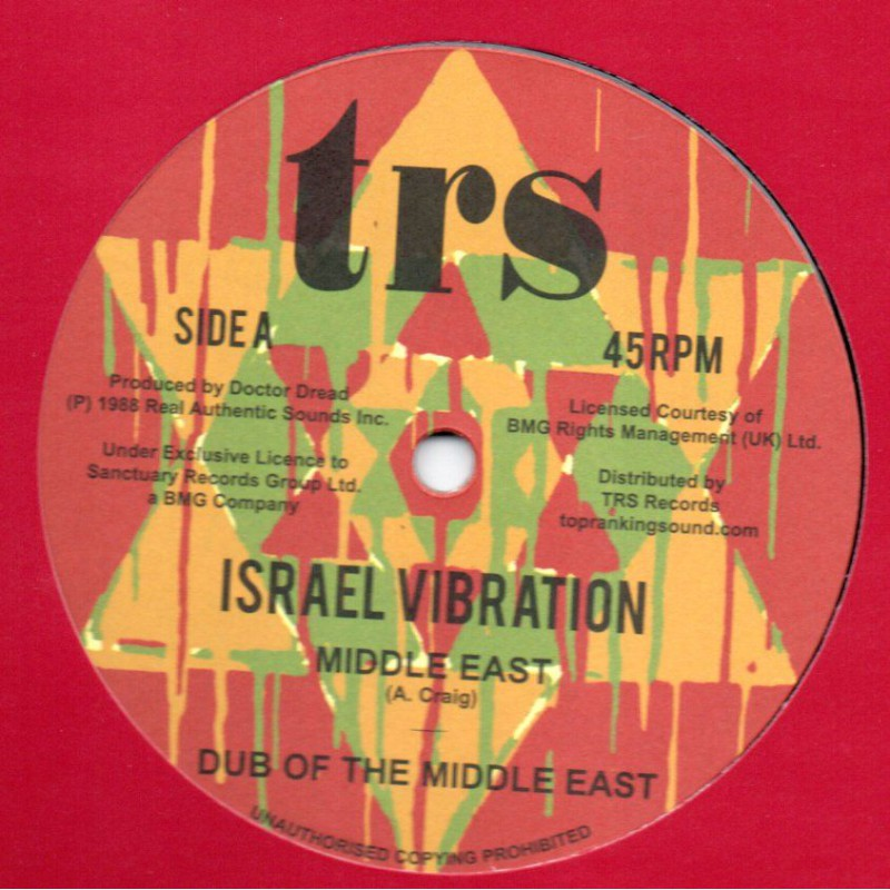 "(12"") ISRAEL VIBRATION - MIDDLE EAST / GREEDY DOG"