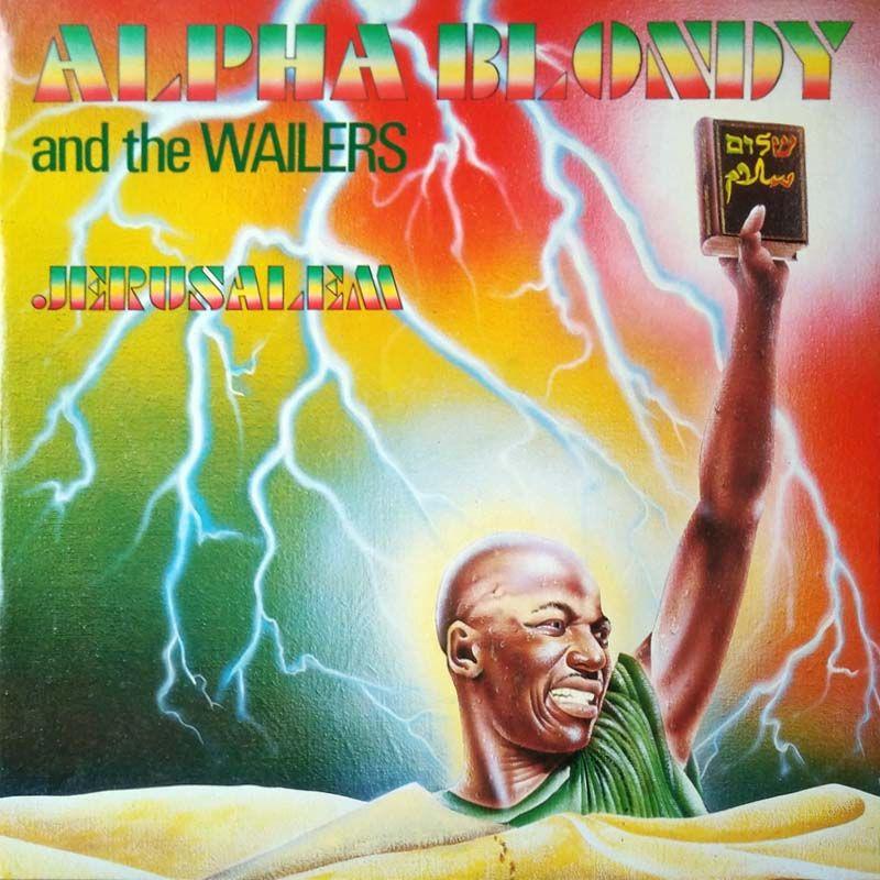(LP) ALPHA BLONDY - JERUSALEM