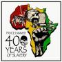 "(12"") PRINCE HAMMER - 400 YEARS OF SLAVERY"