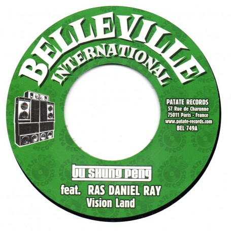 """(7"""") TU SHUNG PENG FEAT RAS DANIEL RAY - VISION LAND / U BROWN - BABY COME ROCK WITH ME"""