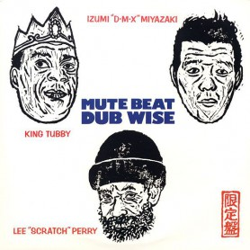 (LP) MUTE BEAT DUBWISE - KING TUBBY, LEE PERRY...