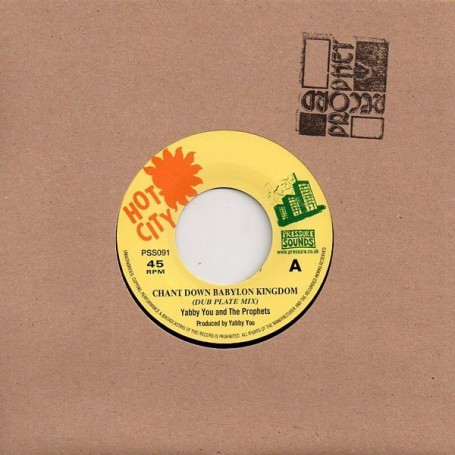 "(7"") YABBY YOU AND THE PROPHETS - CHANT DOWN BABYLON KINGDOM (Dub Plate Mix)"