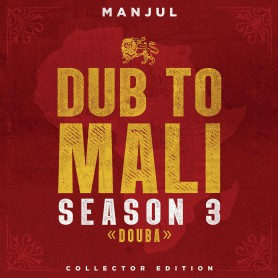 (LP) MANJUL - DUB TO MALI SEASON 3 : DOUBA