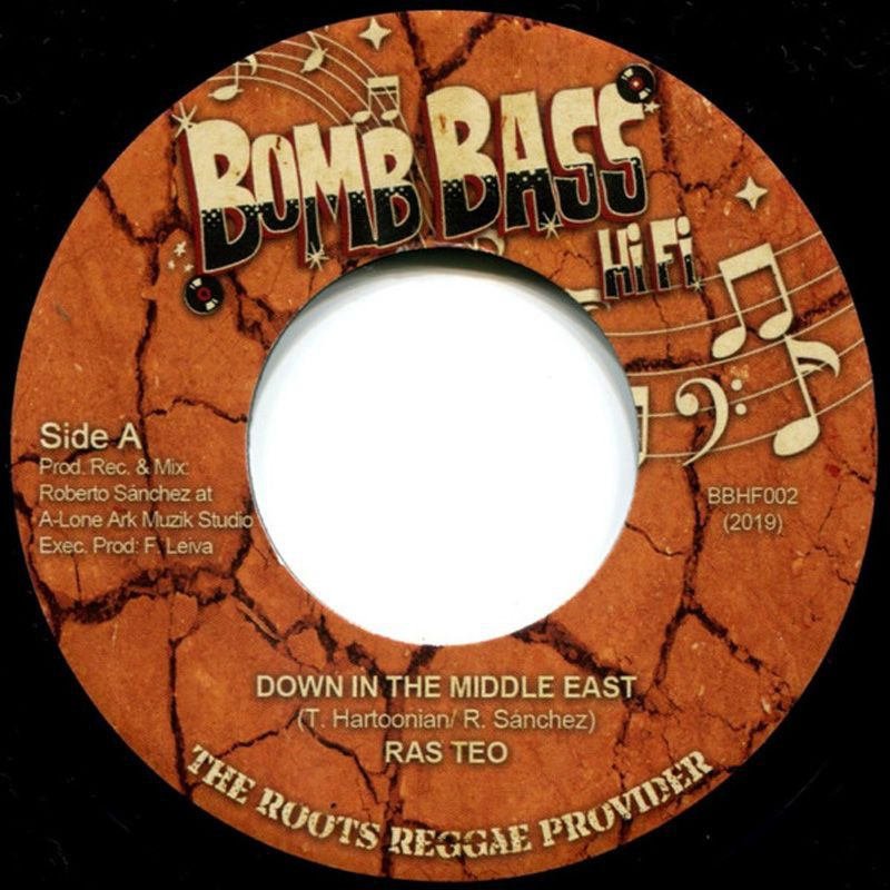 "(7"") RAS TEO - DOWN IN THE MIDDLE OF THE EAST / LONE ARK RIDDIM FORCE - MIDDLE EAST DUB"