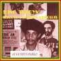 (LP) AUGUSTUS PABLO - KING TUBBYS MEETS ROCKERS UPTOWN