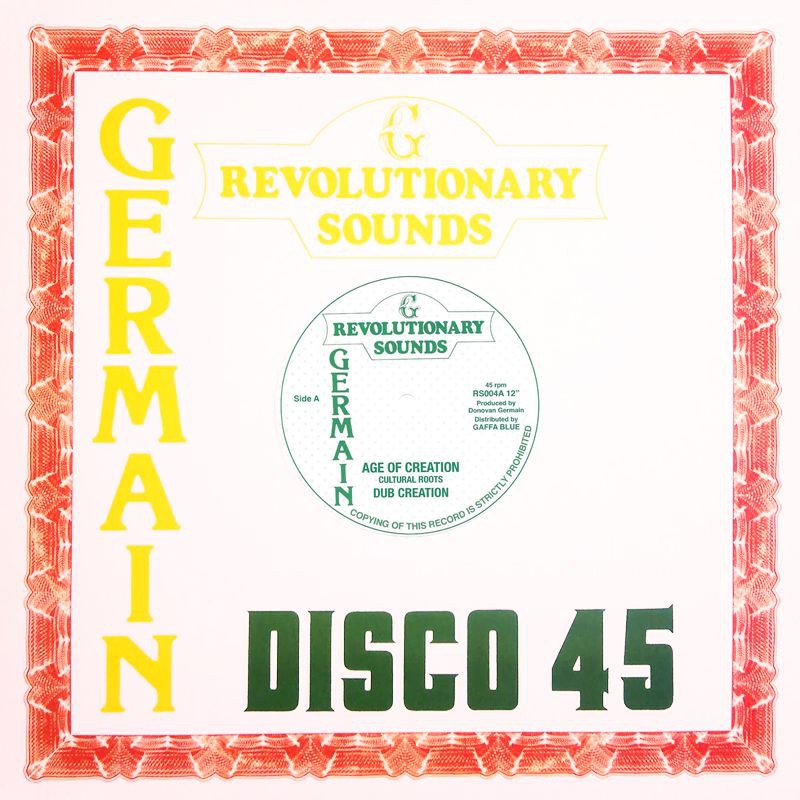 "(12"") CULTURAL ROOTS - AGE OF CREATION / DUB CREATION / DUB PLATE MIX"