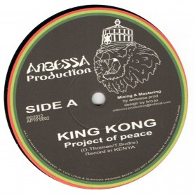 "(10"") KING KONG - PROJECT OF PEACE / KOJO NEATNESS - MAN A KILL MAN"