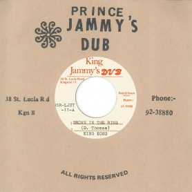 "(7"") KING KONG ‎– BROWN IN THE RING / SUPER POWER ALL STARS - DUB VERSION"