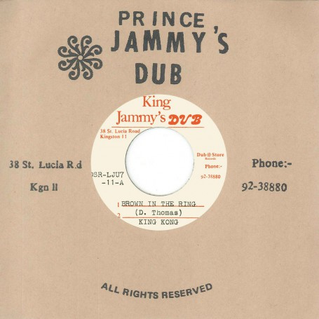 """(7"""") KING KONG – BROWN IN THE RING / SUPER POWER ALL STARS - DUB VERSION"""