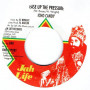 """(7"""") ICHO CANDY - EASE UP THE PRESSURE / EASY DUB"""
