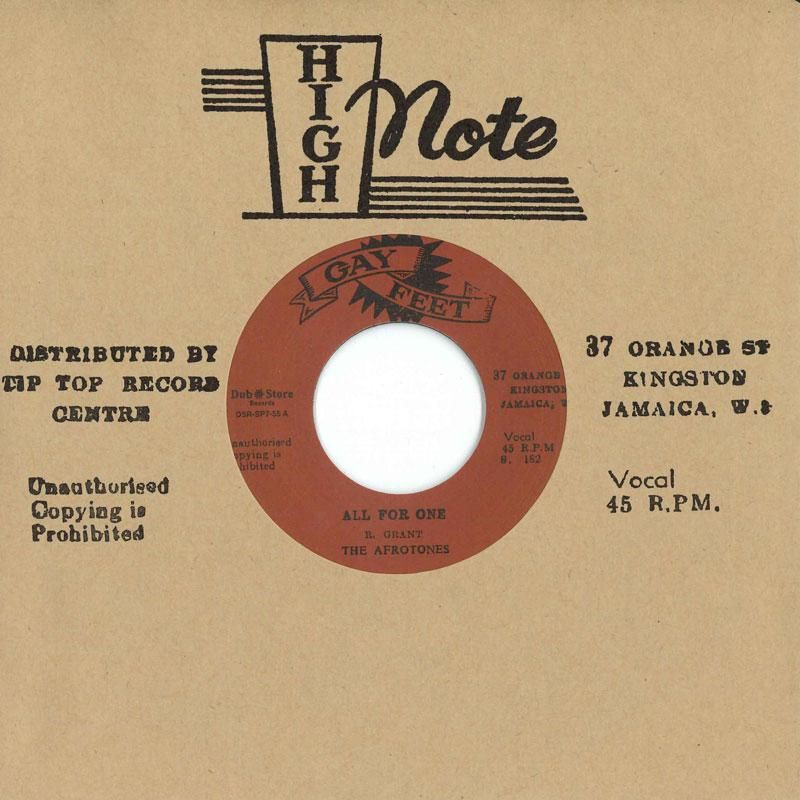 "(7"") THE AFROTONES - ALL FOR ONE / VALENTINES - BROKEN HEART"