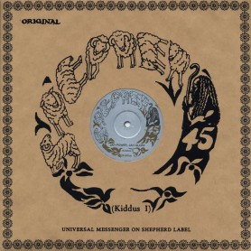 "(12"") KIDDUS I - JAH POWER, JAH GLORY / JAH POWER VERSION"