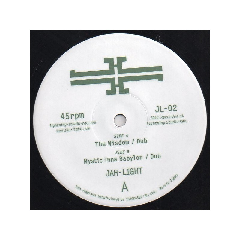 "(12"") JAH LIGHT - THE WISDOM / MYSTIC INNA BABYLON"