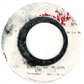 """(7"""") THE UPSETTERS - ENTER THE DRAGON / EXIT THE DRAGON"""