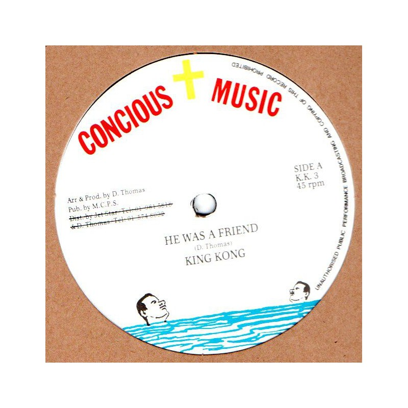 """(12"""") KING KONG - HE WAS A FRIEND / TRY NOT I"""