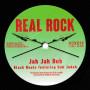 "(7"") BLACK ROOTS  & DUB JUDAH - WHAT THEM A DO / JAH JAH DUB"