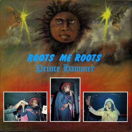 (LP) PRINCE HAMMER - ROOTS ME ROOTS