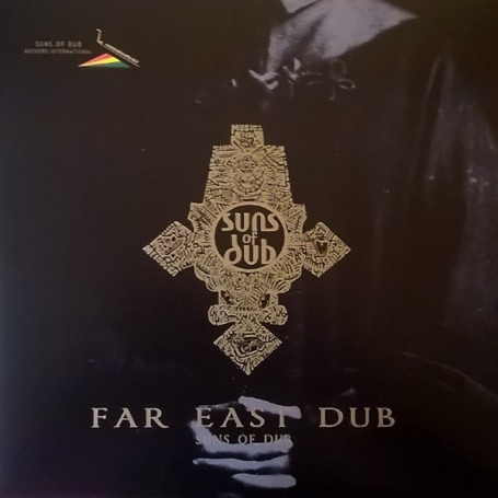 (LP) SUNS OF DUB - FAR EAST DUB : Addis Pablo, Ras Jammy & Jah Bami
