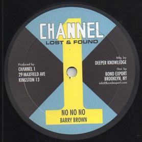 """(10"""") BARRY BROWN - NO NO NO / VERSION"""