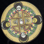 """(12"""") I DAVID MEETS MR BASSIE & RAS IBEX - BEHOLD THE FATHER, HUMAN DIGNITY, MYSTIC LODICA, BEHOLD DUB"""
