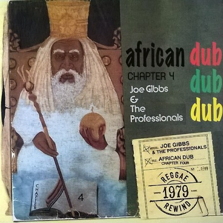 (LP) JOE GIBBS & THE PROFESSIONALS - AFRICAN DUB CHAPTER 4