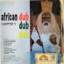 (LP) JOE GIBBS & THE PROFESSIONALS - AFRICAN DUB CHAPTER 4