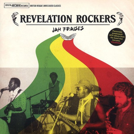 (LP) REVELATION ROCKERS - JAH PRAISES