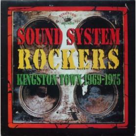 (LP) SOUND SYSTEM ROCKERS : KINGSTON TOWN 1969-1975