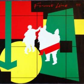 (LP) VARIOUS ARTISTS - THE FRONT LINE III