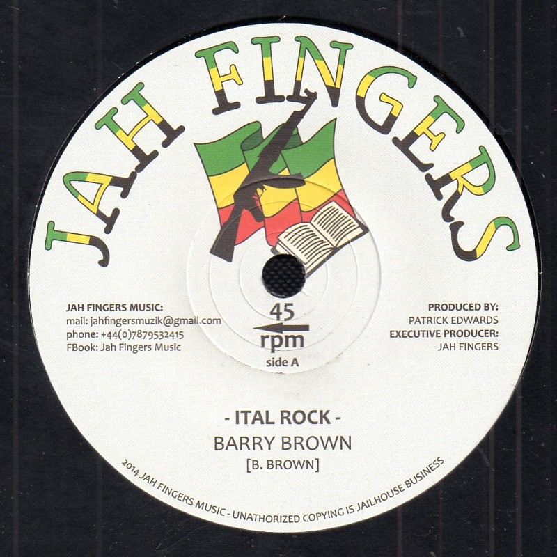 "(7"") BARRY BROWN - ITAL ROCK / DEAN FRASER DUBPLATE"