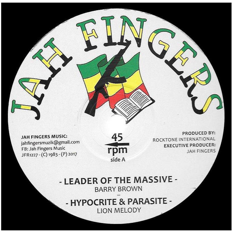 "(12"") BARRY BROWN - LEADER OF THE MASSIVE / LION MELODY - HYPOCRITE & PARASITE"