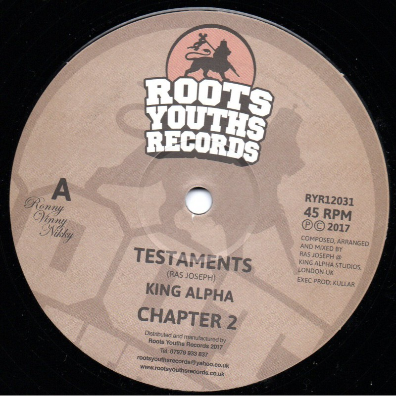 "(12"") KING ALPHA - TESTAMENTS / MASS EXTINCTION"