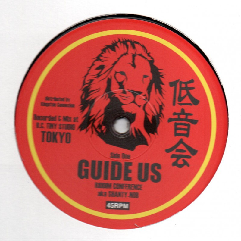 "(12"") RIDDIM CONFERENCE - GUIDE US / GUIDE DUB"