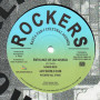 "(12"") NORRIS REID - RISE IN THE STRENGHT OF JAH (Extended) / ENTRANCE OF JAH WORLD / ROCKERS ALL STARS - JAH WORLD DUB"