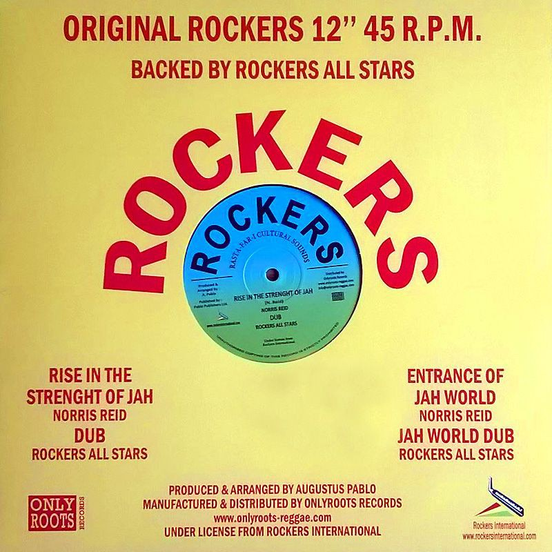 """(12"""") NORRIS REID - RISE IN THE STRENGHT OF JAH (Extended) / ENTRANCE OF JAH WORLD / ROCKERS ALL STARS - JAH WORLD DUB"""