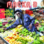 (LP) MACKA B - HEALTH IS WEALTH