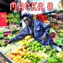 (LP) MACKA B - HEALTH IS WEALTH